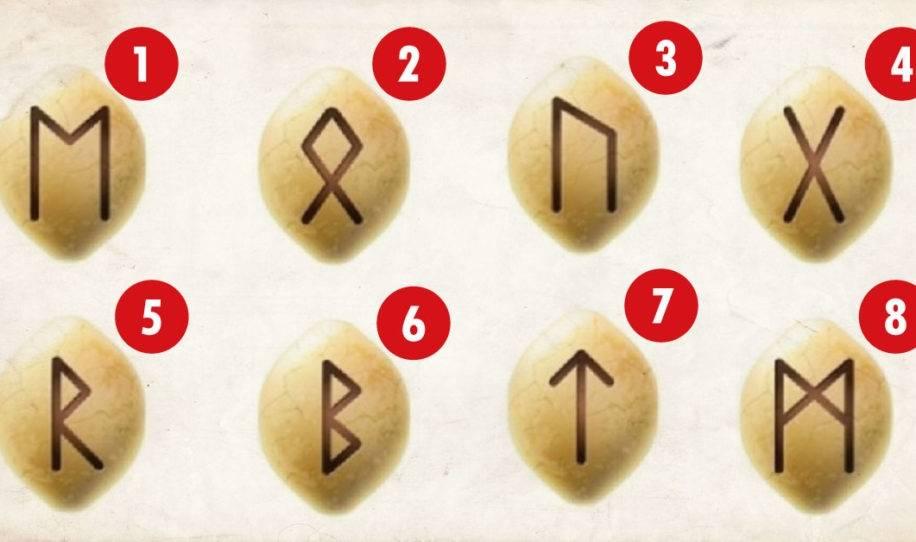 Escoge una runa sabrás cómo lograr tus propósitos