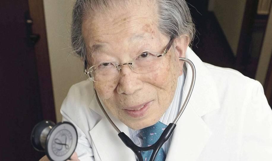 Este doctor japonés tiene 105 años de edad y te da estos 10 consejos de salud